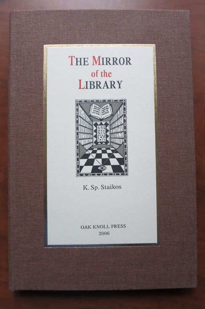 THE MIRROR OF THE LIBRARY. K. Sp Staikos.