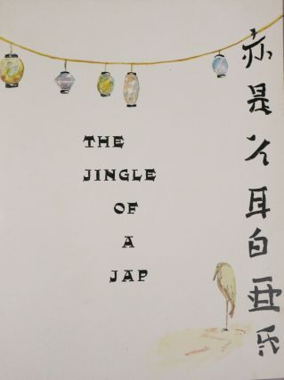 THE JINGLE OF A JAP.