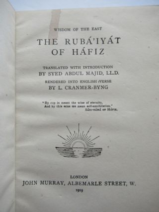 THE RUBAIYAT OF HAFIZ. active 14th century Hafiz, 'Abd Majid, L. Cranmer-Byng