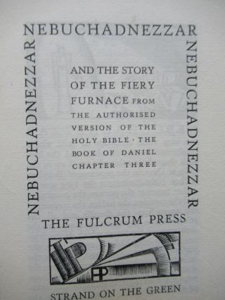 NEBUCHADNEZZAR and the story of the Fiery Furnace.